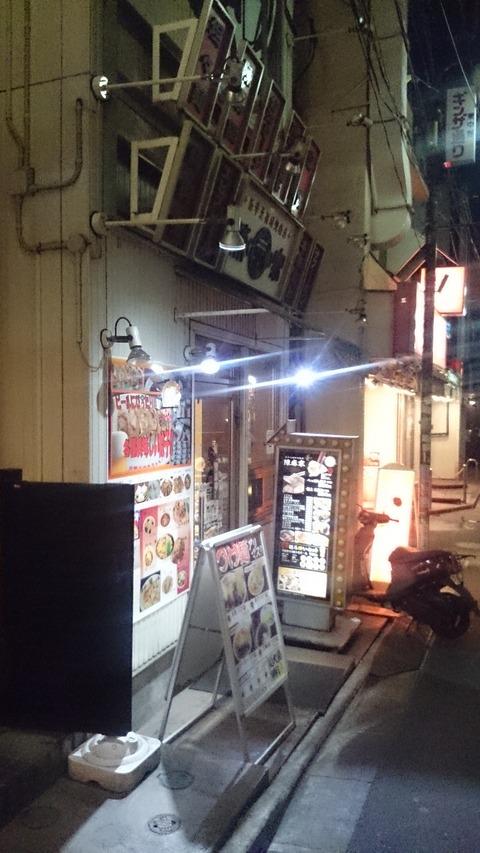 中華料理の『陳麻家』へ訪問 東中野店