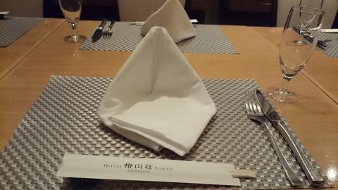 シビックスカイレストラン椿山荘  春日