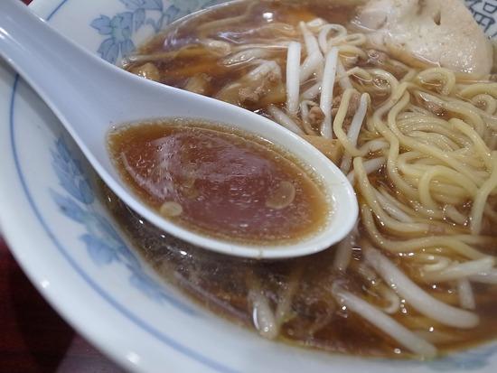 丸福のスープ