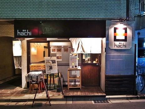 新宿西口麺処hachi