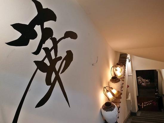 華家from岡山