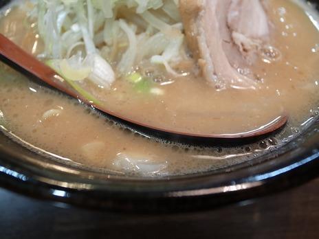 池袋味噌ラーメン花田