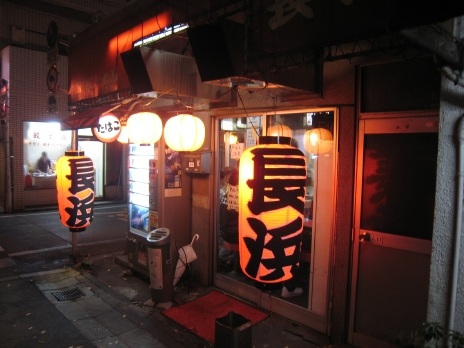 長浜らーめん世田谷店200811外観