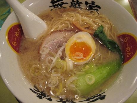 新宿無敵家麺