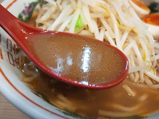 竃のスープ