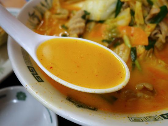 モツ味スープ