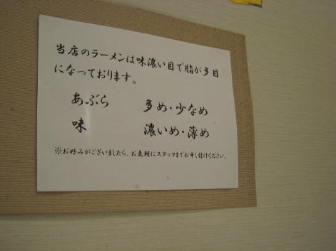 にゃみ0804-4