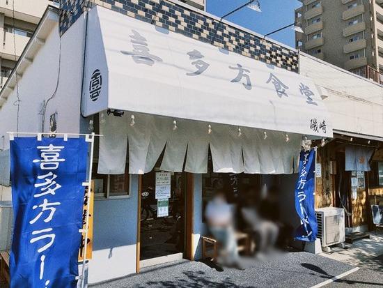 船堀「喜多方食堂 磯崎」醤油ラーメン鶏油+味玉