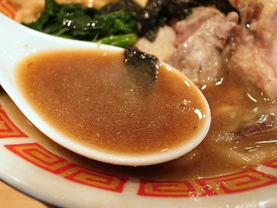凪の超煮干スープ
