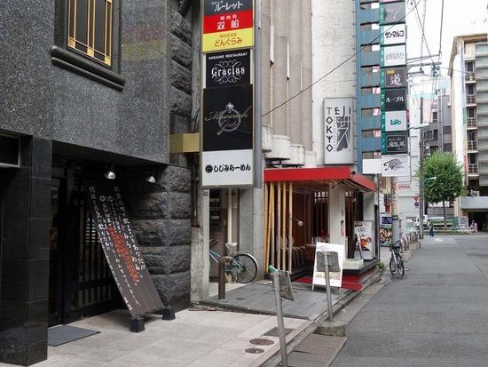 TEJI_TOKYO隣