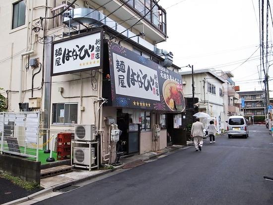麺屋はなび新宿店