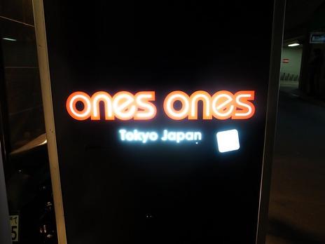 Ramen ones ones Tokyo Japan
