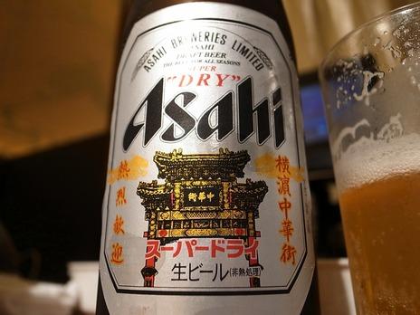 横浜中華街デザインのビール(スーパードライ)