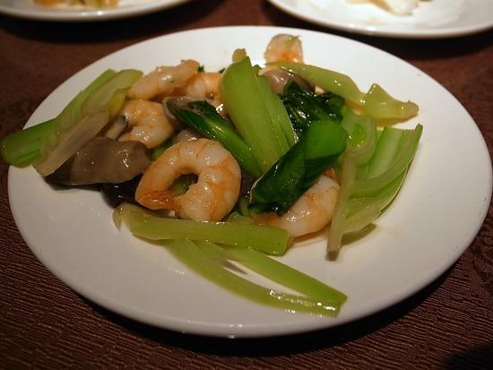 海老と野菜の