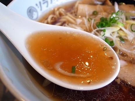 ソラノイロのスープ