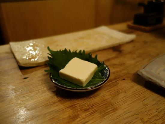 チーズ味噌漬け