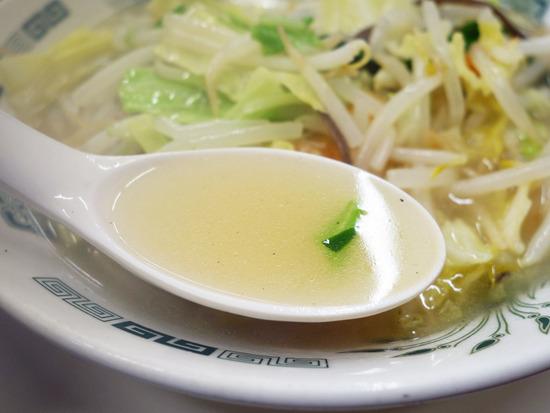 日高屋タンメンスープ
