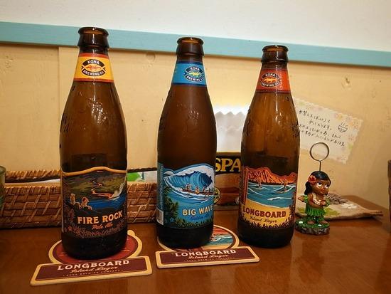ハワイのビール三種類