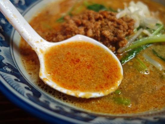 担々スープ