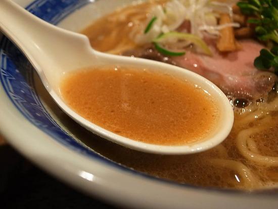 燦燦斗のスープ