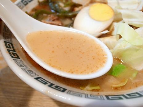 桂花のスープ