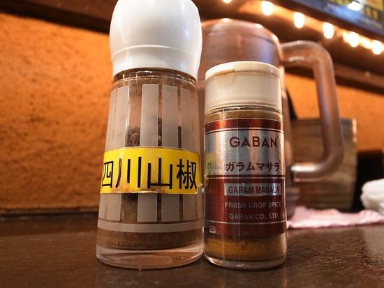 四川山椒とガラムマサラ