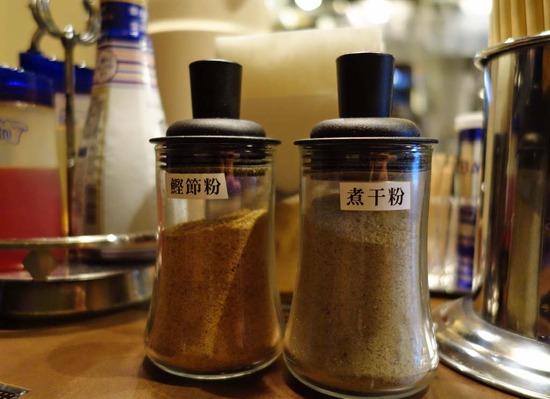 鰹節粉と煮干粉