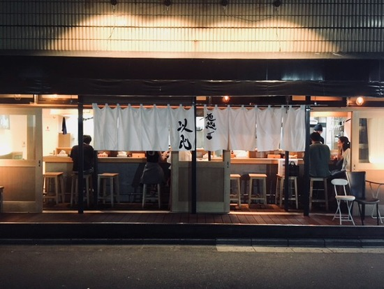 麺処以心@歌舞伎町外観2