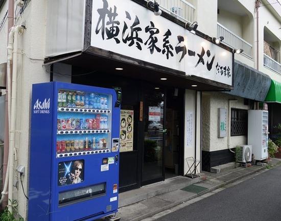 船堀「だるま家」味噌ラーメン(太麺)