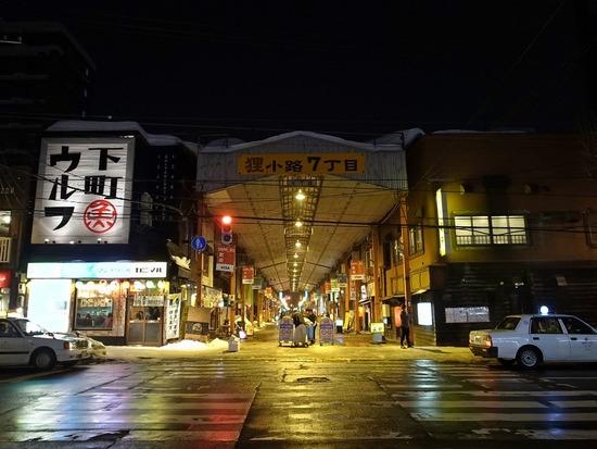 札幌すすきの狸小路