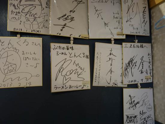 サインたくさん