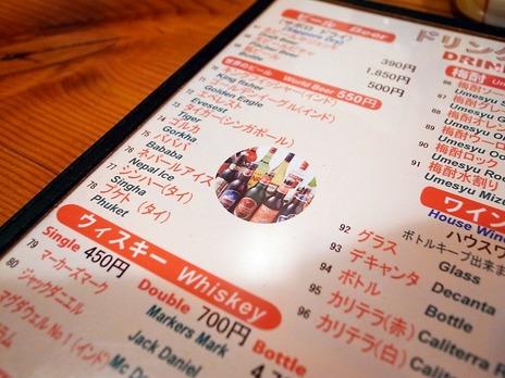 アジアビールが数種類@桜上水エベレスト