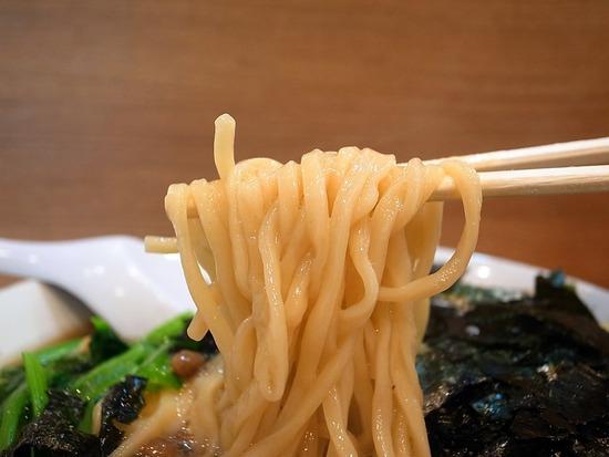 ほりうちの麺