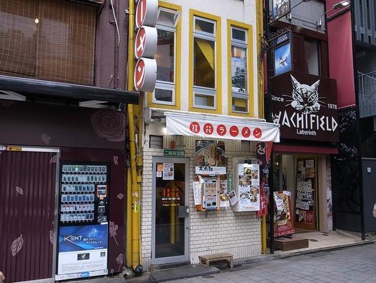 KEIKA-RAMEN-SHINJUKU
