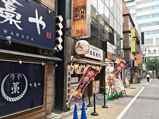 三田製麺所近辺