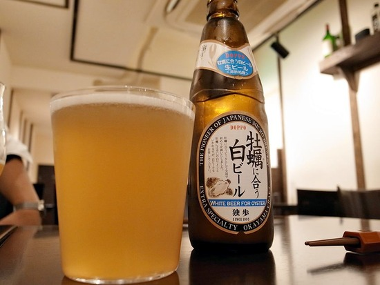 牡蠣に合う白ビール独歩