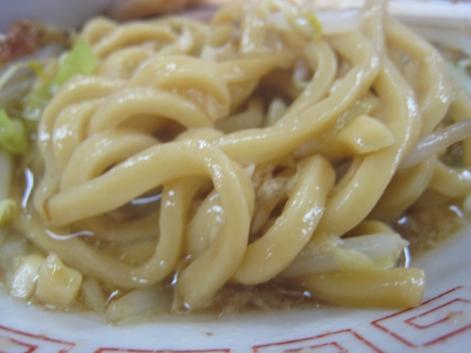 辰屋麺アップ