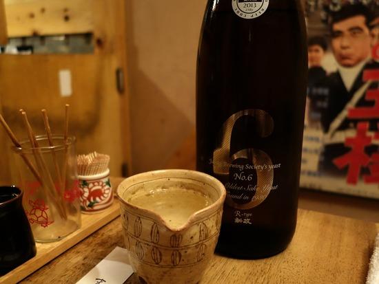 日本酒新政