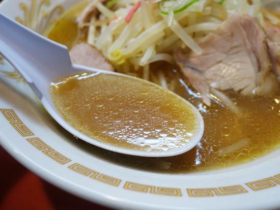 一龍のスープ