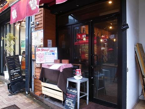 神楽坂エビ麺It'sShrimp