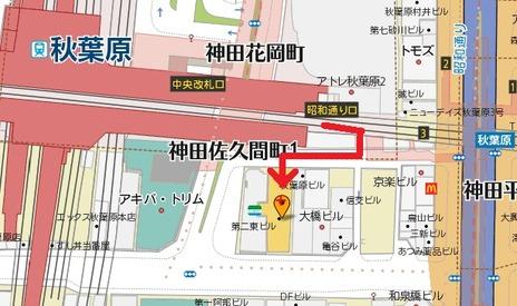 麺処MAZERU地図
