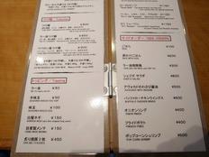 中村屋@WeST PArK CaFE(下北沢)のメニュー