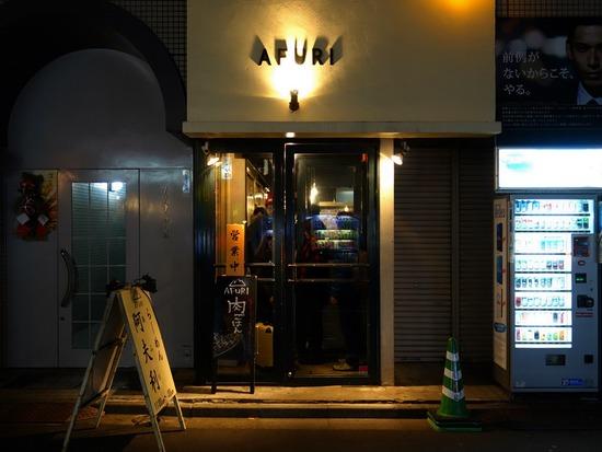 AFURI�������