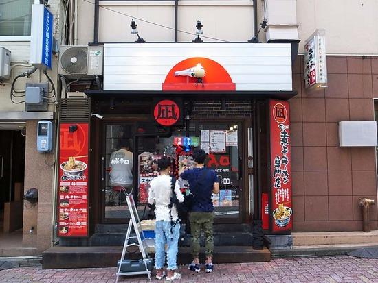 渋谷「すごい煮干ラーメン凪 煮干王」煮干ラーメン