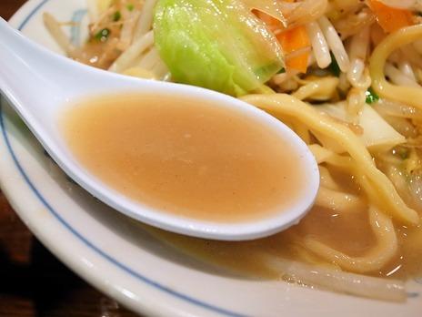 トナリ@東京のスープ