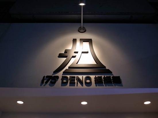 175deno担担麺入口