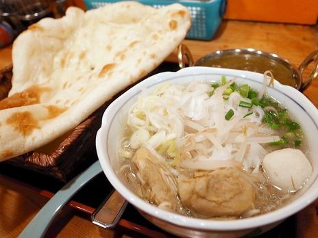 ミニフォーチキンセット@インド・ネパール料理エベレスト