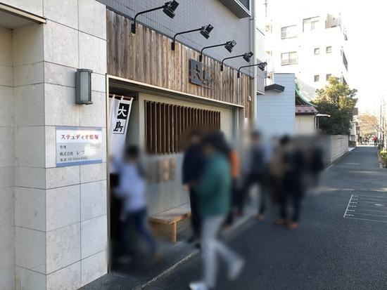 船堀「大島」味噌+もやし+小えび