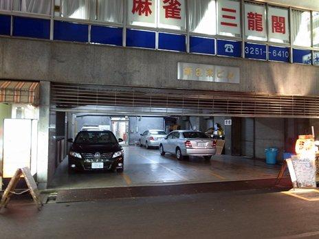 麺処MAZERU建物入口
