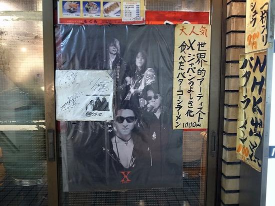 世界的アーティストXジャパンのYoshikiも来店?